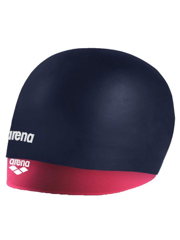 Smart Navy & Fuschia Silicone Swim Cap